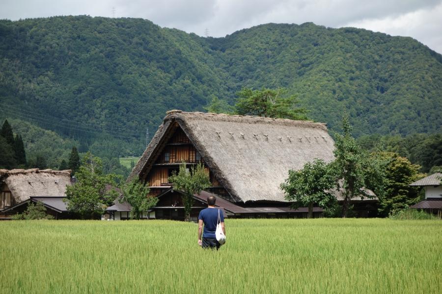 Shirakawa Go view