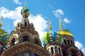 Visto per la Russia: come ottenere il vistoturistico